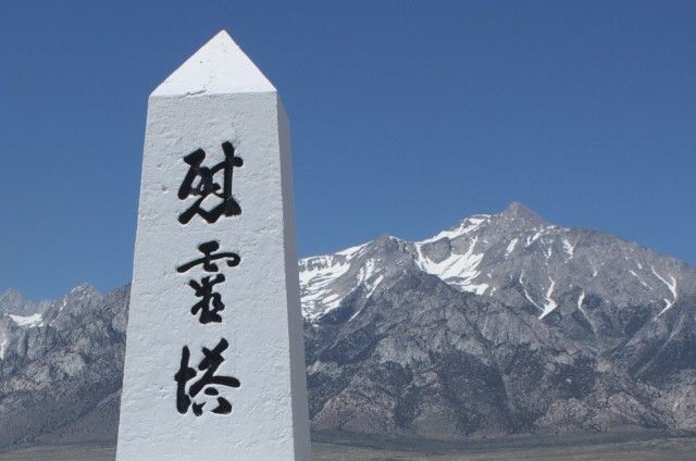 Soul Comforting Tower at Manzanar National Historic Site